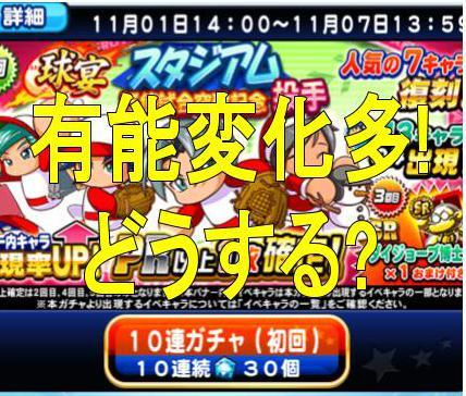 f:id:arimurasaji:20181101202359j:plain