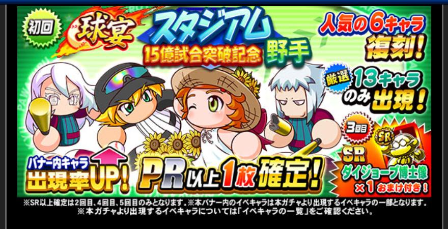 f:id:arimurasaji:20181101205023p:plain