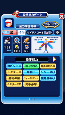 f:id:arimurasaji:20181102210655p:plain