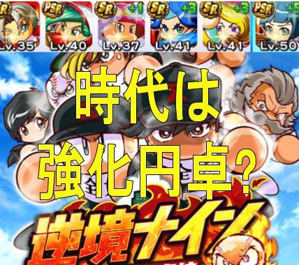 f:id:arimurasaji:20181102211143j:plain