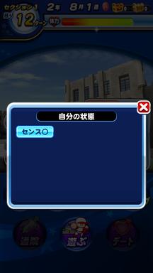 f:id:arimurasaji:20181103162950p:plain