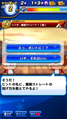 f:id:arimurasaji:20181103163036p:plain