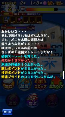 f:id:arimurasaji:20181103163041p:plain