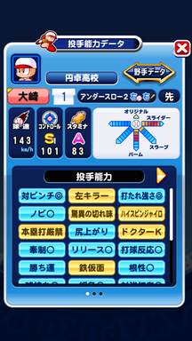 f:id:arimurasaji:20181103163114p:plain