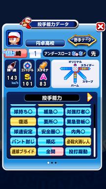 f:id:arimurasaji:20181103163117p:plain