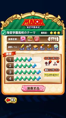 f:id:arimurasaji:20181104145854p:plain