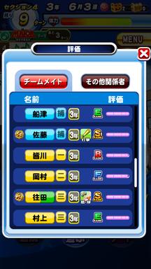 f:id:arimurasaji:20181104145906p:plain