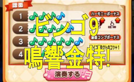 f:id:arimurasaji:20181104151701j:plain