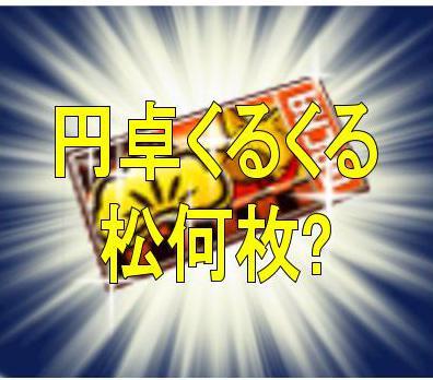 f:id:arimurasaji:20181106212715j:plain