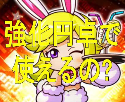 f:id:arimurasaji:20181108194233j:plain