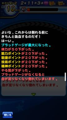 f:id:arimurasaji:20181113194710p:plain