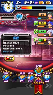 f:id:arimurasaji:20181113215749p:plain