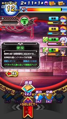 f:id:arimurasaji:20181113215800p:plain