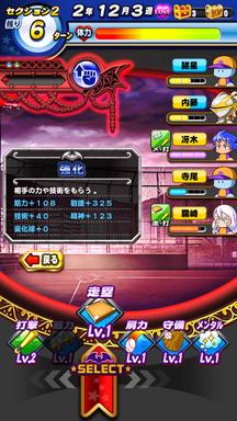 f:id:arimurasaji:20181113215811p:plain