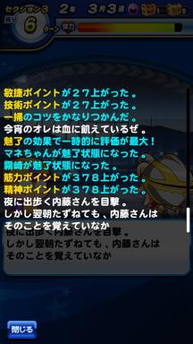 f:id:arimurasaji:20181113215908p:plain