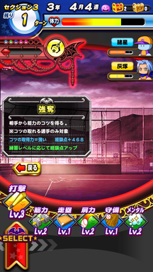 f:id:arimurasaji:20181113215922p:plain
