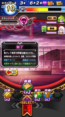 f:id:arimurasaji:20181113215934p:plain