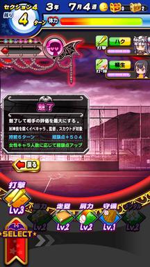 f:id:arimurasaji:20181113215950p:plain