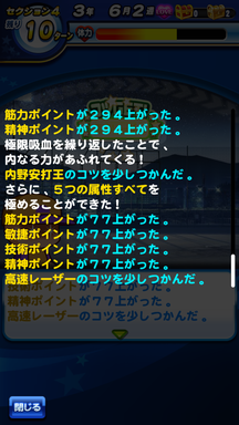 f:id:arimurasaji:20181113220018p:plain