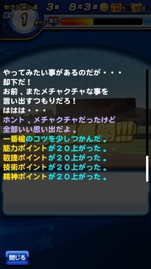 f:id:arimurasaji:20181113220035p:plain
