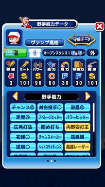 f:id:arimurasaji:20181113220101p:plain