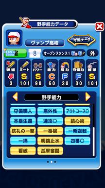 f:id:arimurasaji:20181113220104p:plain