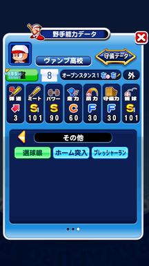 f:id:arimurasaji:20181113220111p:plain