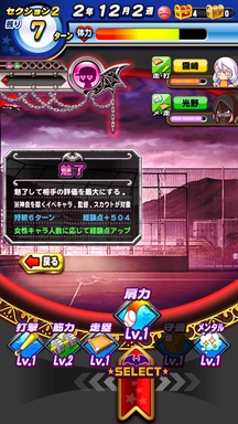 f:id:arimurasaji:20181114205045p:plain