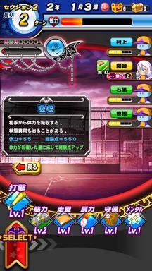 f:id:arimurasaji:20181114205054p:plain
