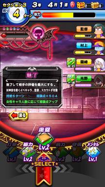 f:id:arimurasaji:20181114205115p:plain