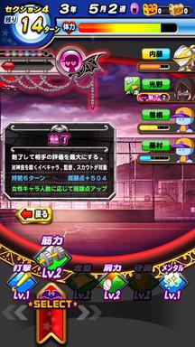 f:id:arimurasaji:20181114205123p:plain
