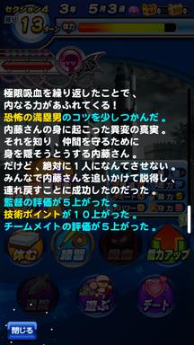 f:id:arimurasaji:20181114205126p:plain
