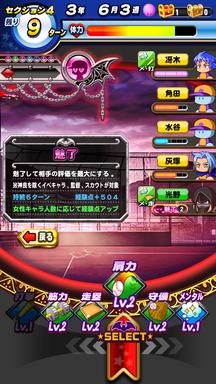 f:id:arimurasaji:20181114205134p:plain