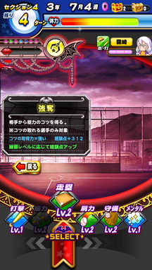 f:id:arimurasaji:20181114205143p:plain