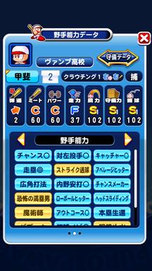 f:id:arimurasaji:20181114205157p:plain
