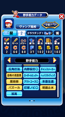 f:id:arimurasaji:20181114205159p:plain