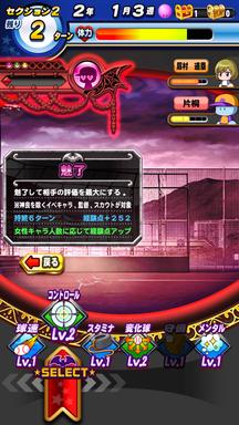f:id:arimurasaji:20181115205022p:plain