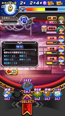 f:id:arimurasaji:20181115205044p:plain
