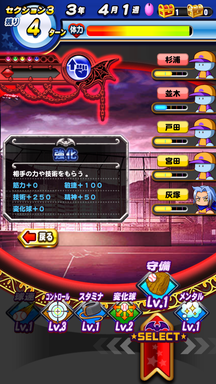 f:id:arimurasaji:20181115205054p:plain