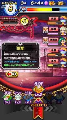 f:id:arimurasaji:20181115205116p:plain