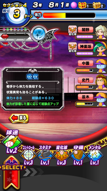 f:id:arimurasaji:20181115205128p:plain