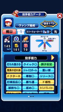 f:id:arimurasaji:20181115205142p:plain