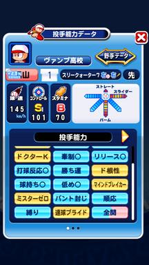 f:id:arimurasaji:20181115205145p:plain