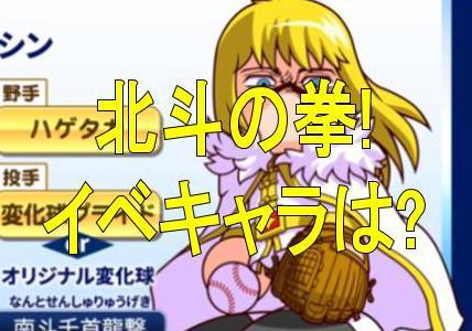 f:id:arimurasaji:20181116203957j:plain