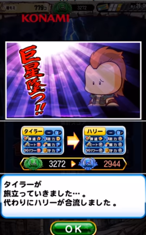 f:id:arimurasaji:20181116212018p:plain