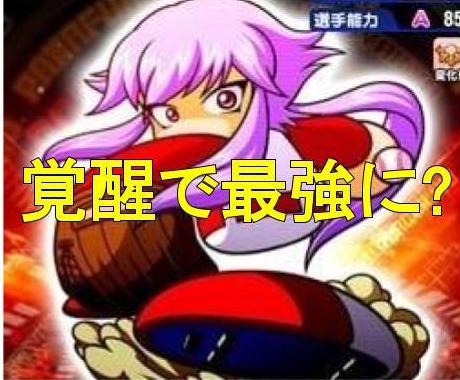 f:id:arimurasaji:20181117190313j:plain