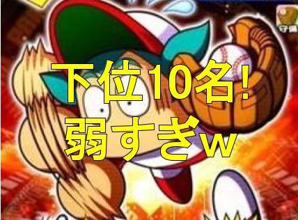 f:id:arimurasaji:20181118122126j:plain