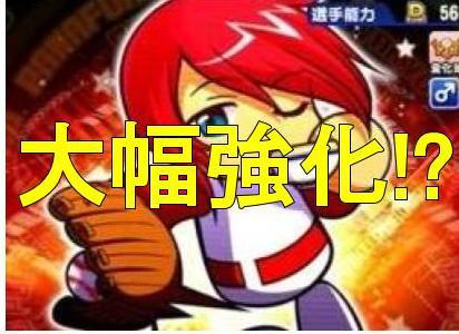 f:id:arimurasaji:20181118170128j:plain