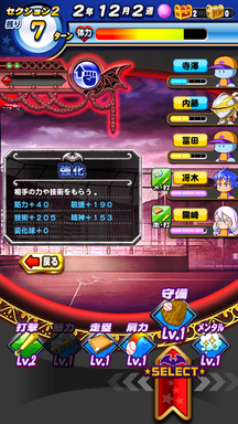 f:id:arimurasaji:20181120194928p:plain