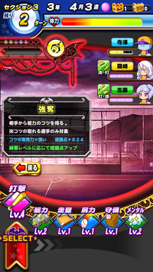 f:id:arimurasaji:20181120194951p:plain